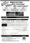 20180410【市民ミュージカル】門真市広報連絡表添付資料2.pdf.jpg