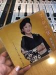 200608森若里子さん(電話).jpg