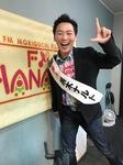 ゲスト黒木ナルトさん2020.4.8.jpg